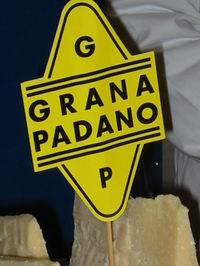 グラナ・パダーノ