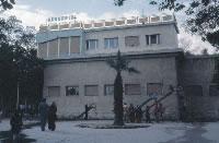 Acquario - AAST Messina