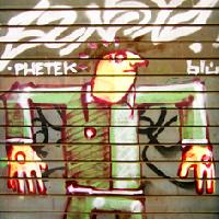 Blu Phetek Spray su serranda d'acciaio, 280x226 cm Collezione privata