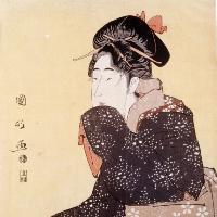 Giovane geisha che ride con uno shamisen in grembo/, ca. 1796