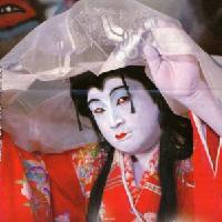 Japan Week 2005 - Marakumoza